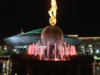 Kazachstán2014 (1/34)